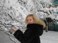 Александра Каневская, 10 сентября , Киев, id54963220