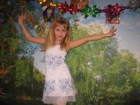 Кристина Холкина, 7 января , Солигорск, id108718039