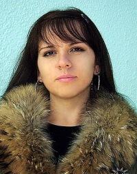 Юлечка Ромашкина, 27 ноября , Азов, id115769287