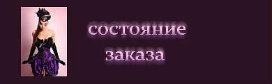 интернет магазин одежды севастополь