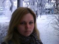 Наталья Богомолова, 5 мая 1993, Херсон, id119433872