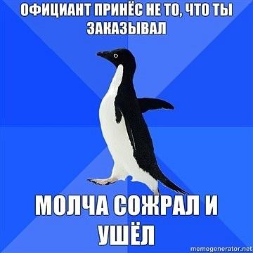 http://cs10645.vkontakte.ru/u126391474/133939093/x_144c0685.jpg