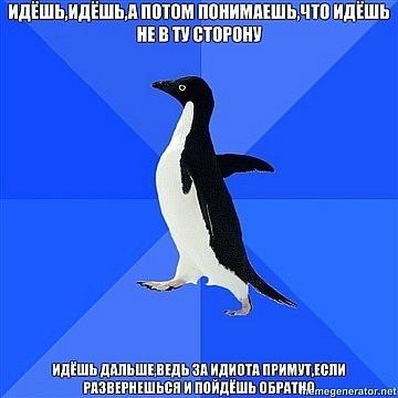 http://cs10645.vkontakte.ru/u126391474/133939093/x_22815bcb.jpg