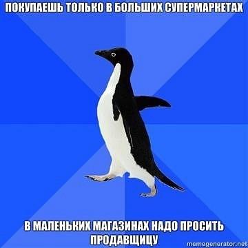 http://cs10645.vkontakte.ru/u126391474/133939093/x_b1bd52c8.jpg
