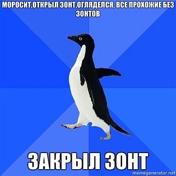 http://cs10645.vkontakte.ru/u126391474/133939093/x_fb533422.jpg