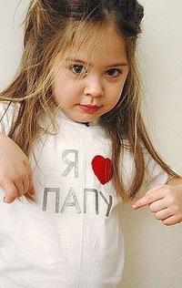 Дарья Кононова, 19 июня 1999, Верховажье, id150839289