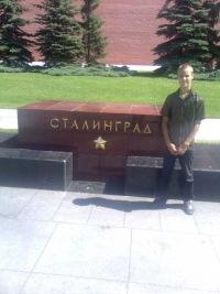 Александр Шустров, 24 июня 1990, Волгоград, id114826702