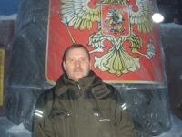 Владимир Немчин, 15 февраля 1957, Мурманск, id116029775