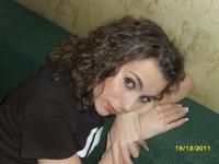 Катерина Бзенко, 7 октября 1997, Великие Луки, id127019076