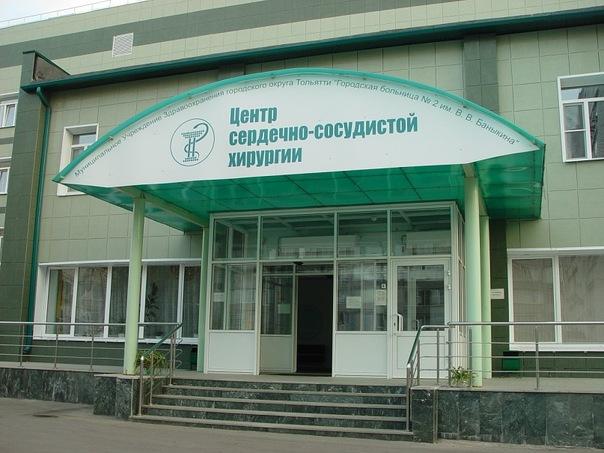 Немецкая клиника на варшавской дерматолог