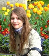 Сашик Баринова
