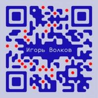 Игорь Волков, Москва, id73483810