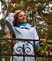 Кристина Фадеева, 17 сентября , Махачкала, id99711053