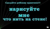 Настя =)), 10 января 1983, Санкт-Петербург, id106405672