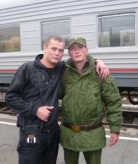 Александр Андреев, 23 января 1991, Иркутск, id112097363