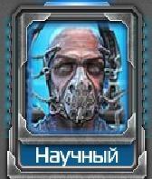 Evgeniy Brottt, 2 мая 1986, Улан-Удэ, id136957265