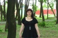 Инна Громкова, 9 июля 1991, Новокуйбышевск, id137899895