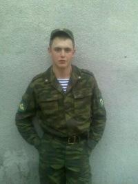 Андрей Диднко, 4 января 1992, Киев, id137912867