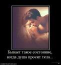 Юлия Зоткова фото #20