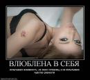 Юлия Зоткова фото #14