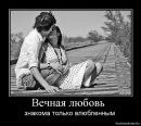 Юлия Зоткова фото #16