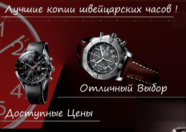 каталог часов 2008