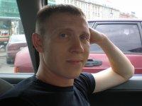 Андрей Косенков, Чирчик