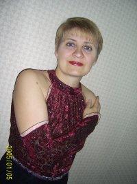 Людмила Юровская, Сарань