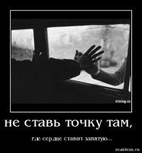 Сама По, 8 января 1989, Казань, id143278580