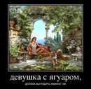 Фото Ани Белецкой №29
