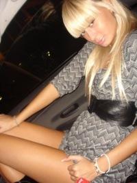 Майя Пронина, 23 декабря , Санкт-Петербург, id114282566