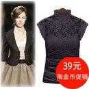 кружевная блузка, два варианта расцветки<br>http://item.taobao.com/item.htm?id=15381364870<br>¥39.60<br>Все товары в данном альбоме находятся в Китае.<br>Цены указаны в Юанях, 1юань = 5р.