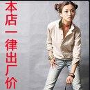 Рубашка, лён. Три варианта расцветки: натуральный, черный и красный.<br>http://item.taobao.com/item.htm?id=13187705957<br>¥58<br>Все товары в данном альбоме находятся в Китае.<br>Цены указаны в Юанях, 1юань = 5р.