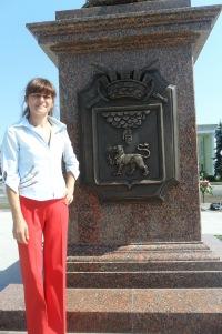 Наталья Лебедева, 29 октября , Псков, id119061708