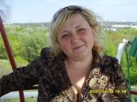 Марина Годунко, 11 июля 1990, Запорожье, id149116810