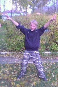 Игорь Аксенов, 16 августа 1999, Кострома, id151096618