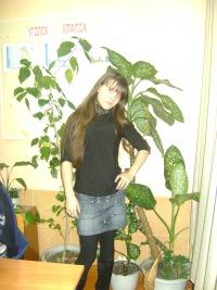 Кристина Исиовова, 25 июня , Ленинск-Кузнецкий, id172555736