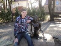 Евгений Осадчий, 26 февраля , Волоколамск, id12617475