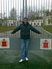 Евгений Малышенков, 13 апреля 1995, Кольчугино, id129861453