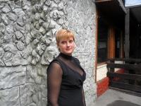Наталия Ткачева, 4 октября 1977, Сергиев Посад, id137646037