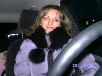 Алена Минибаева(котова), id155587784