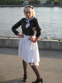 Евгения Бузова