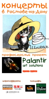 Palantir art solutions