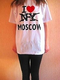 Не Твоя, 3 июня 1994, Москва, id114022660