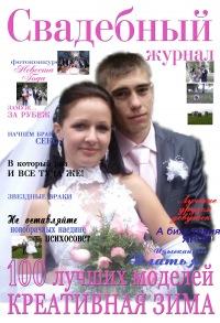 Иван Бойко, 14 апреля 1988, Барановичи, id116429554