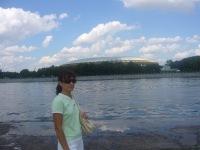 Ольга Гусева, 19 ноября 1990, Рыбинск, id106924240