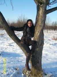 Екатерина Батурина, Харьков, id116766655