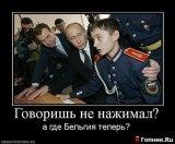 Dfbd Dfbfb, 3 июля 1988, Череповец, id124072790