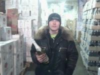 Серёжа Ли-фу, 10 марта 1990, Тольятти, id151189423