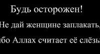 Алина Нуртдинова, 15 июня 1997, Одесса, id151795348